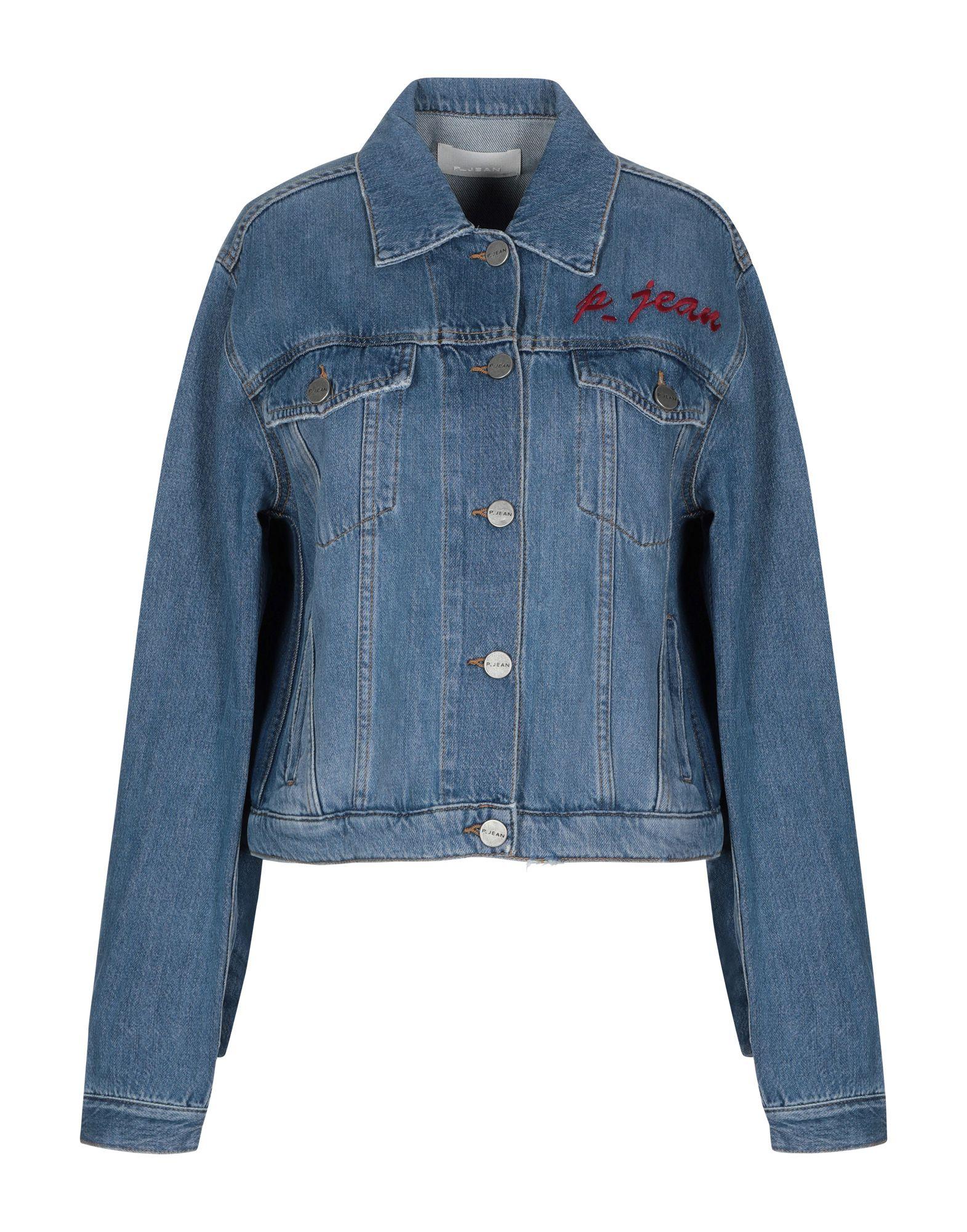 глория джинс интернет магазин каталог одежды для детей
