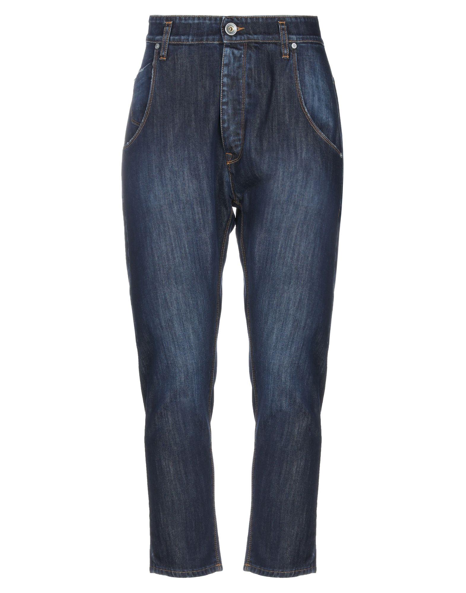 NV3® Джинсовые брюки-капри цена 2017