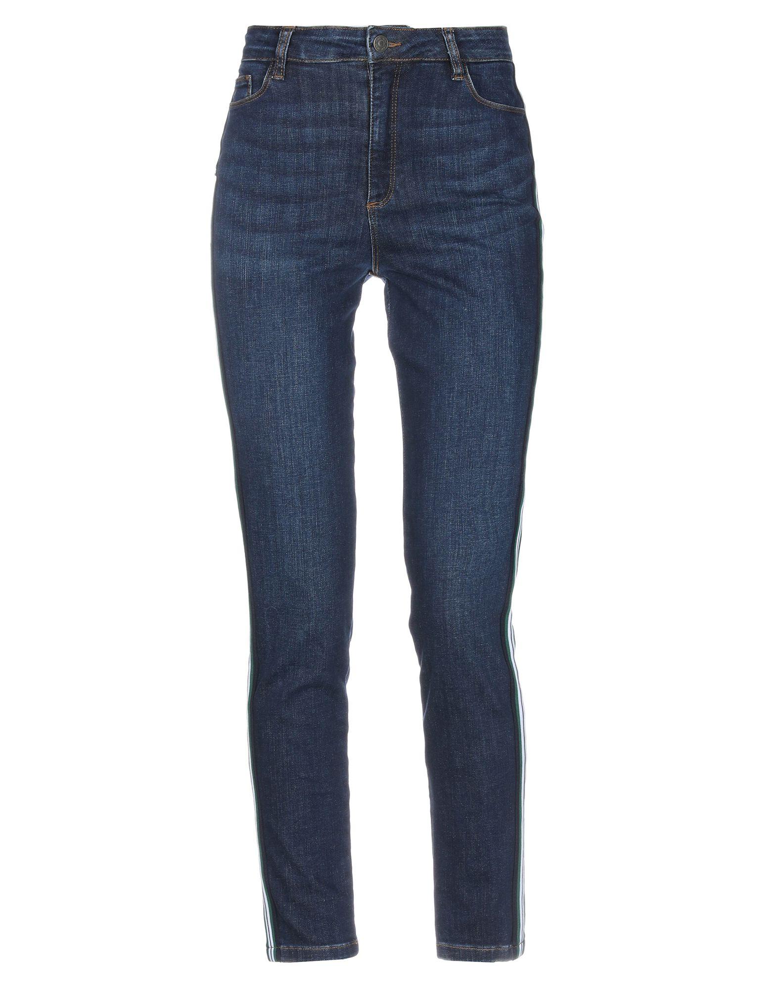 цена NAF NAF Джинсовые брюки онлайн в 2017 году