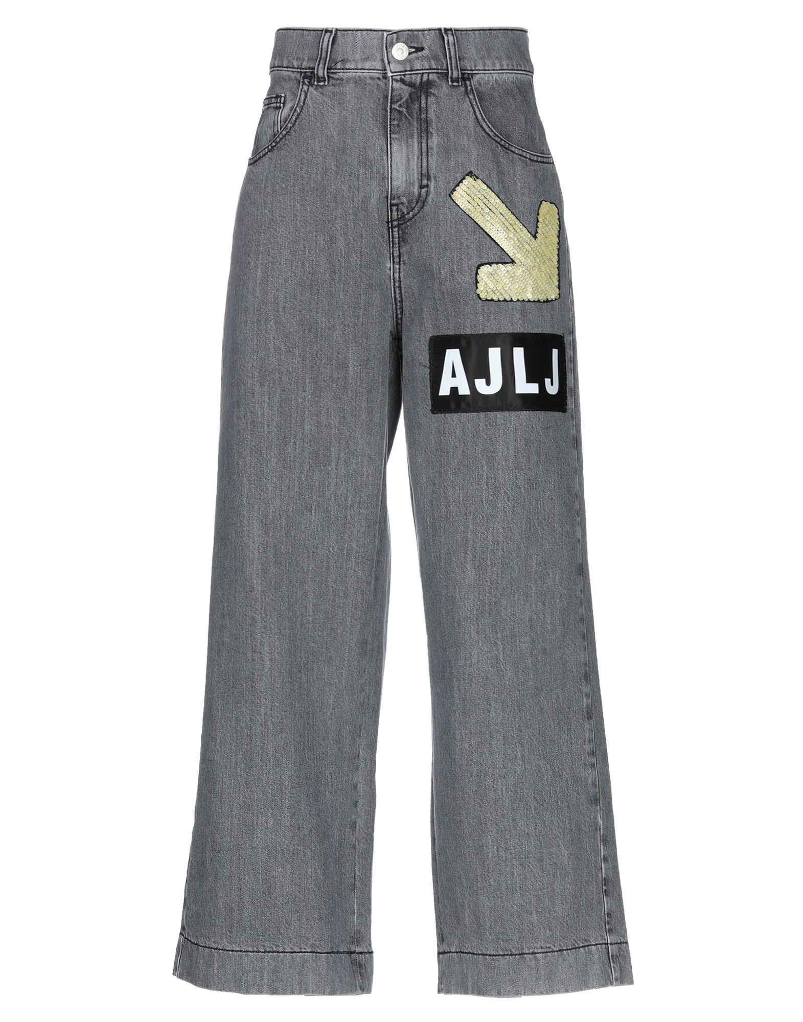 AU JOUR LE JOUR Джинсовые брюки-капри au jour le jour джинсовые шорты
