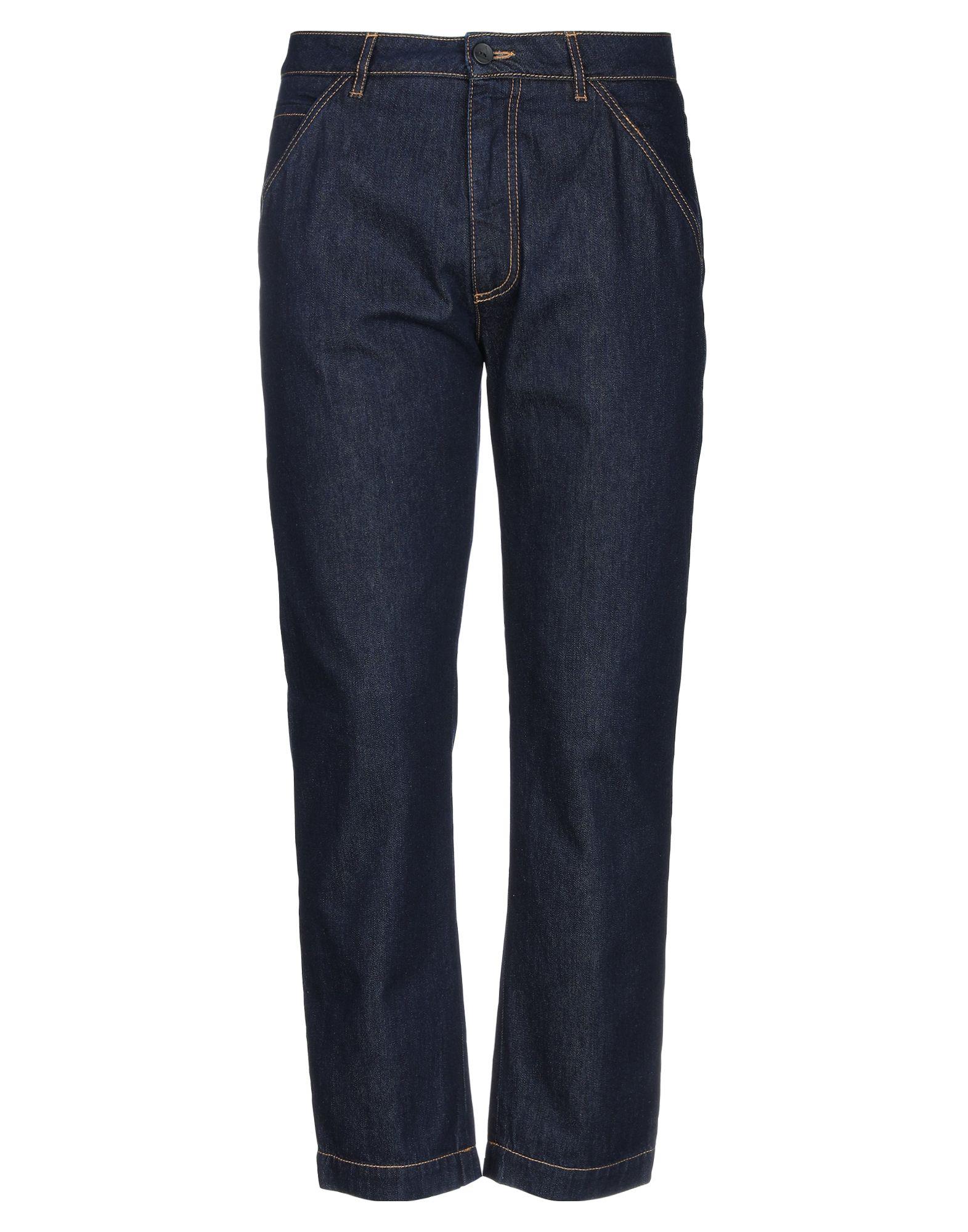 CHOICE Джинсовые брюки choice nicola pelinga джинсовые брюки