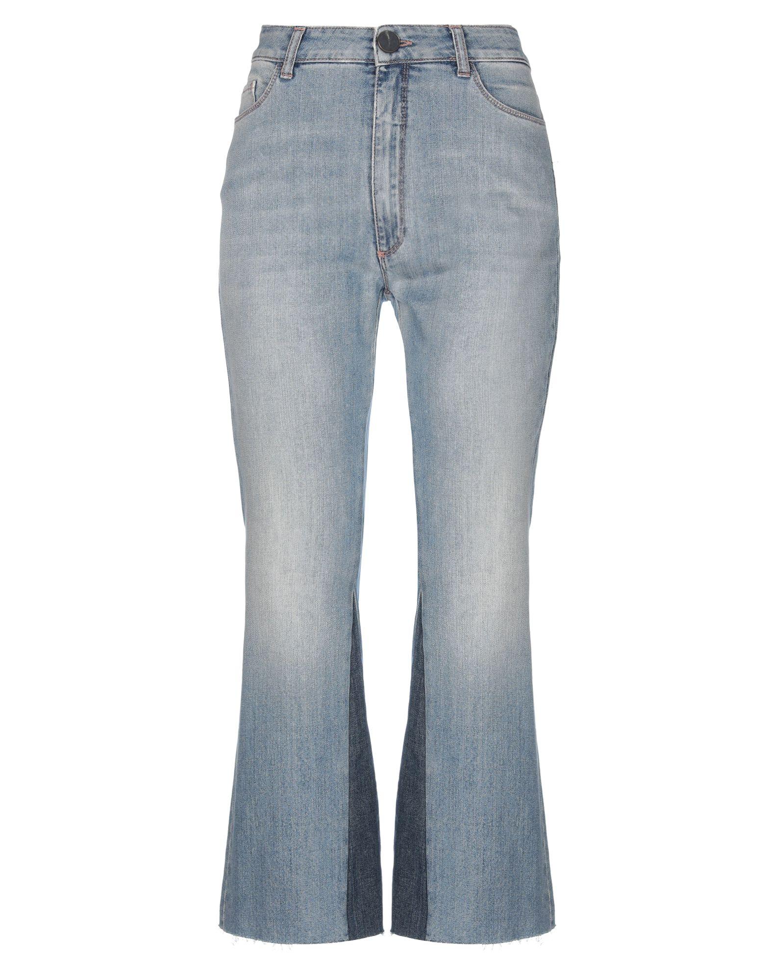 ALYSI Джинсовые брюки