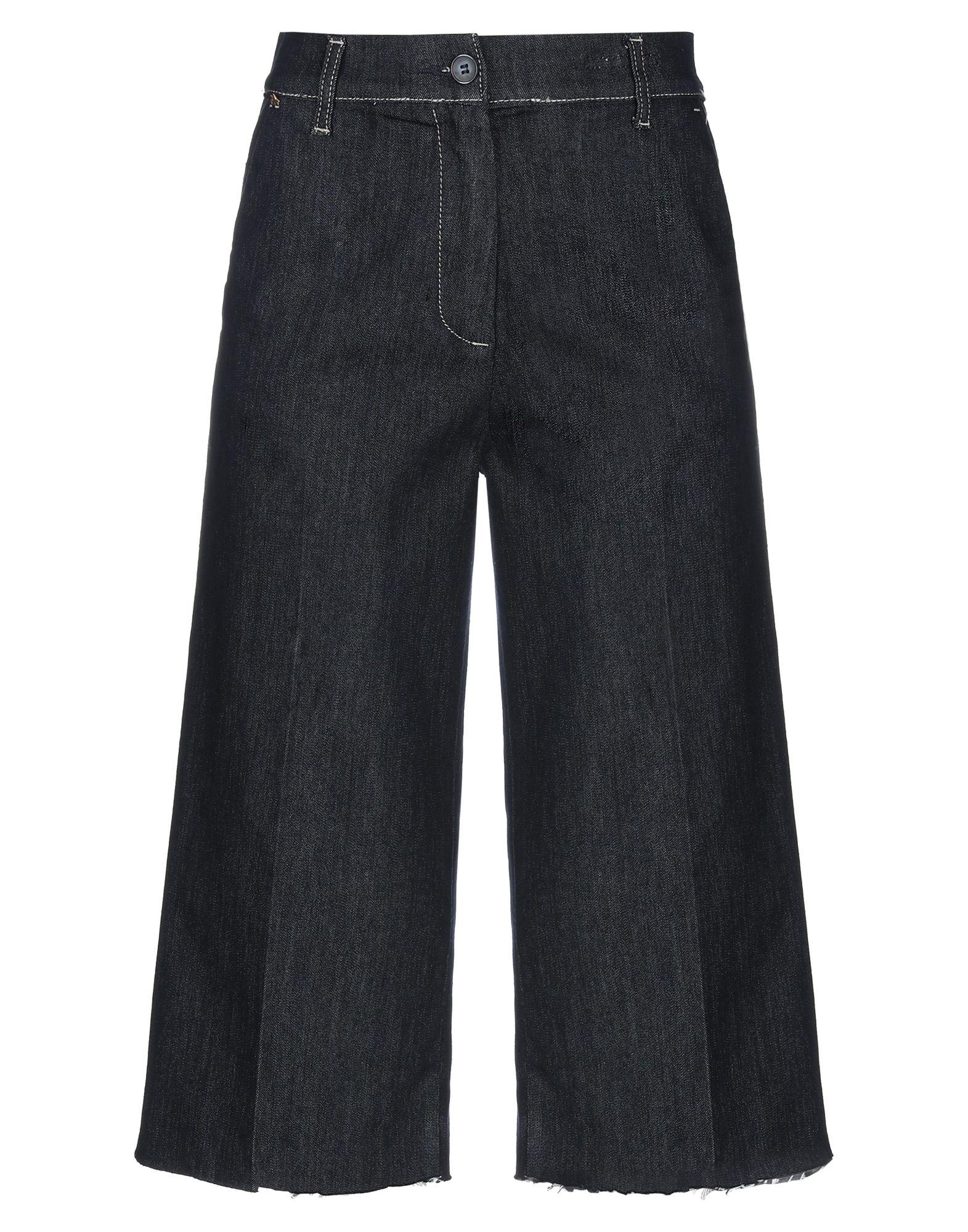 VICOLO Джинсовые брюки-капри vicolo джинсовые брюки