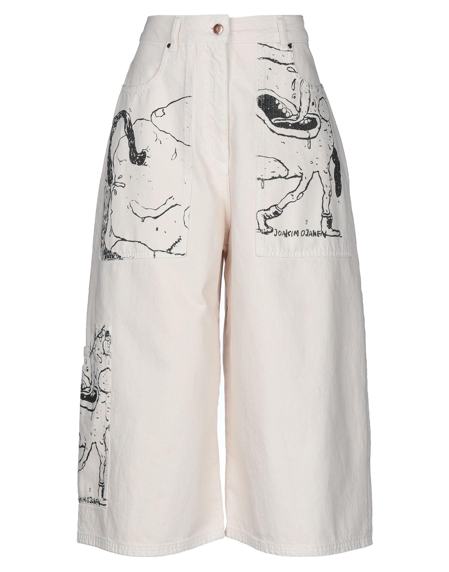 цены AALTO Джинсовые брюки