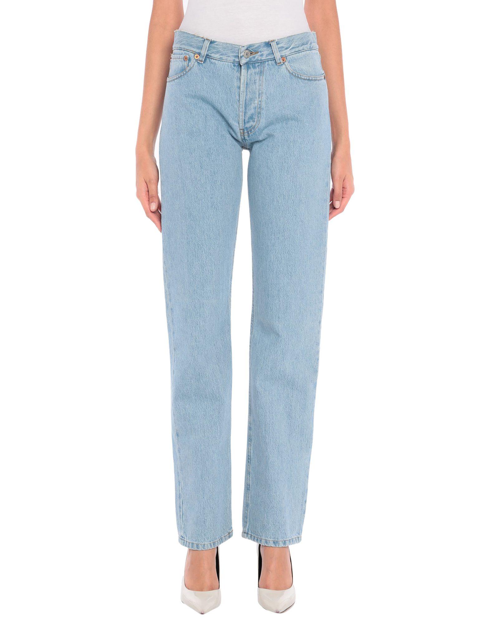 FORTE DEI MARMI COUTURE Джинсовые брюки джинсы forte dei marmi couture forte dei marmi couture fo022ewchug7