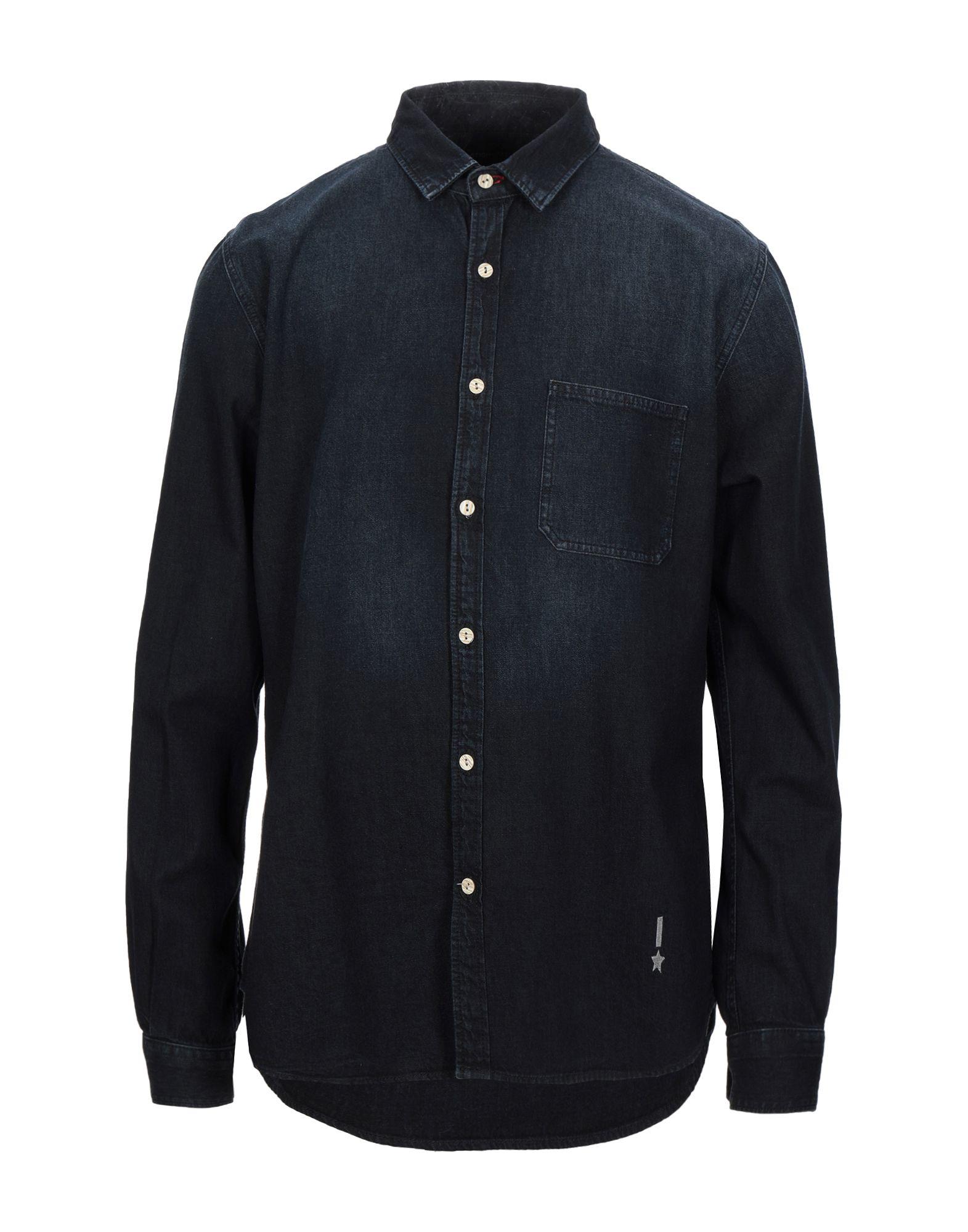 REIGN Джинсовая рубашка цена 2017