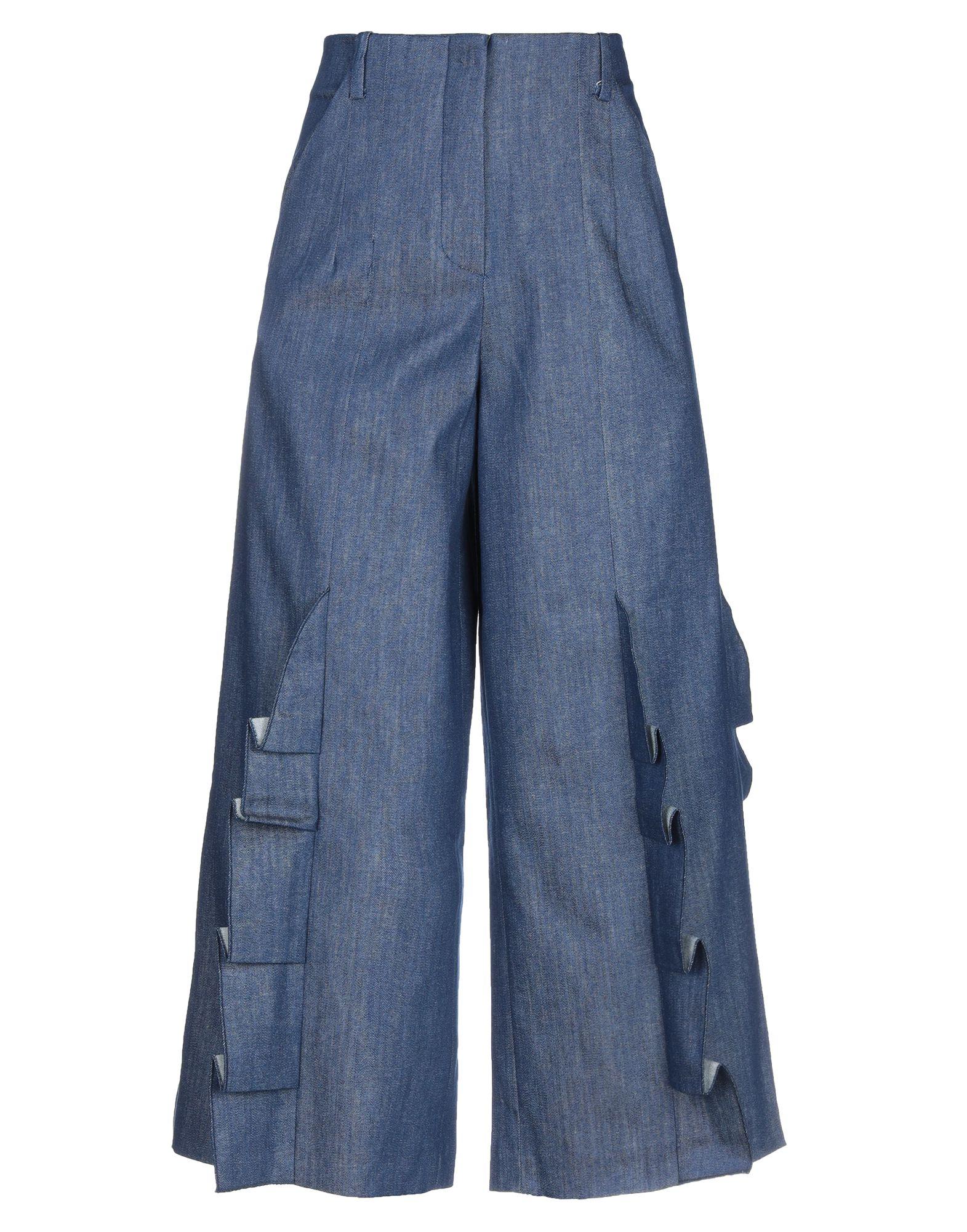 CO TE Джинсовые брюки