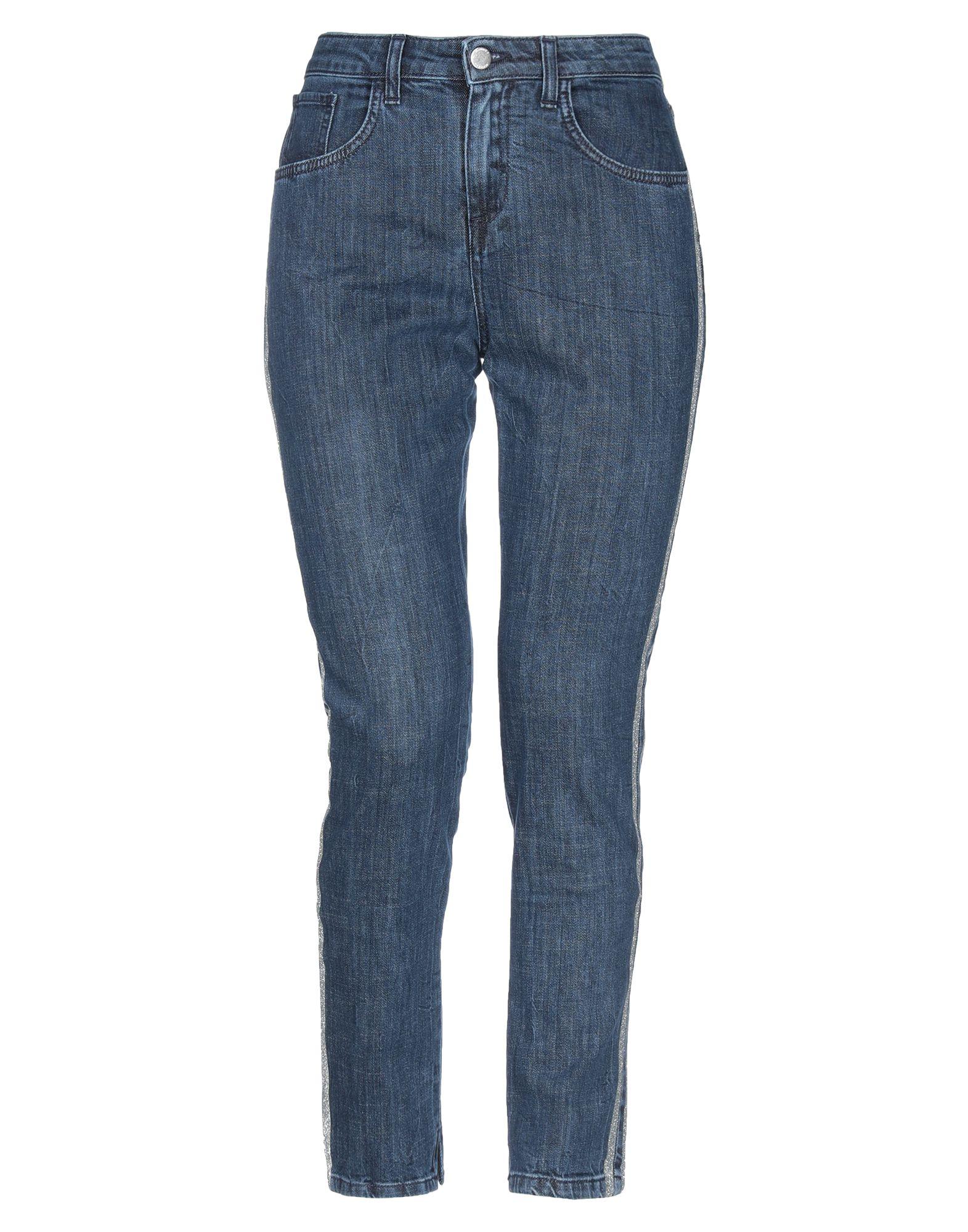 BEATRICE .b Джинсовые брюки beatrice b жакет beatrice b 13fe316455924 40 розовый