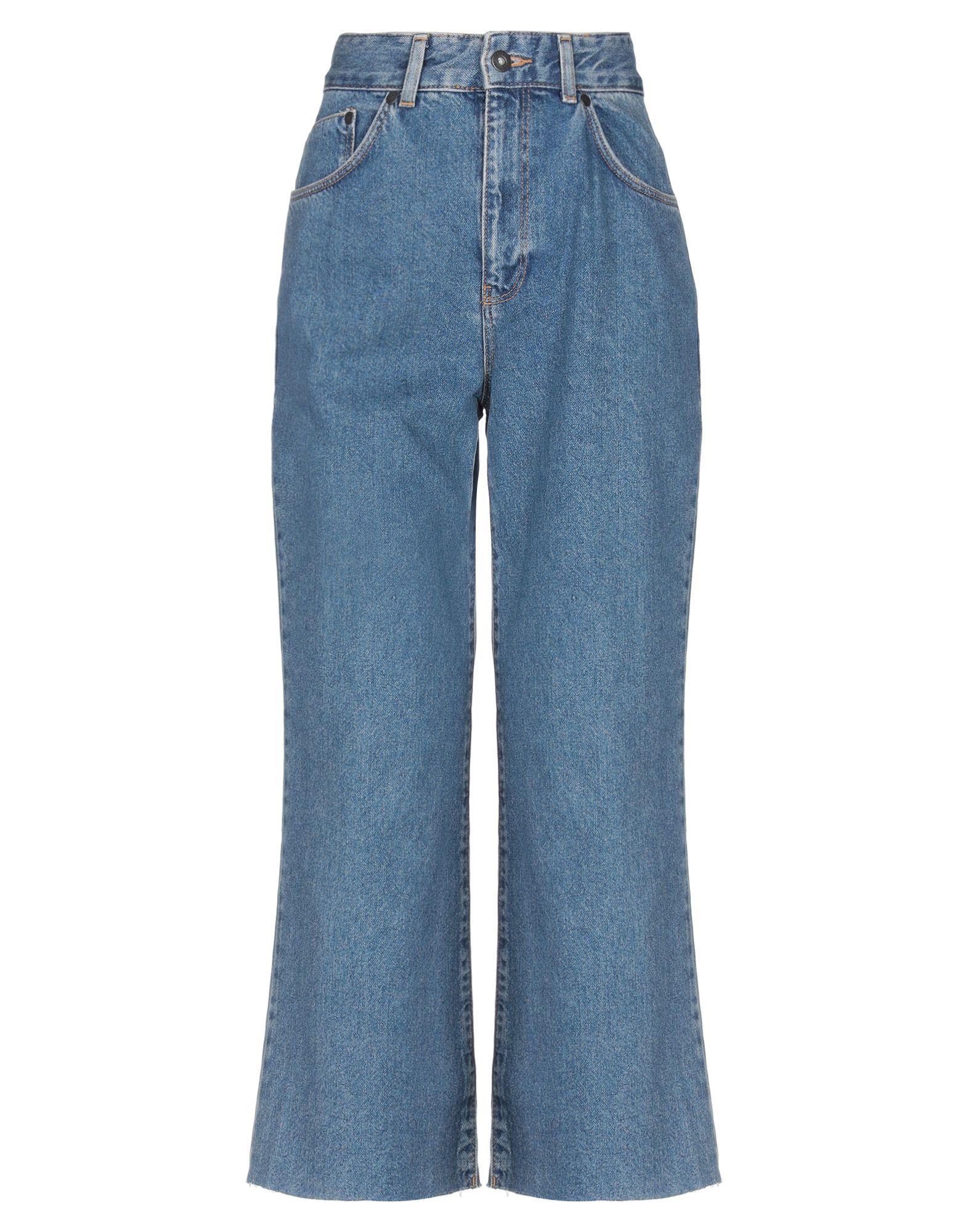 THE RAGGED PRIEST Джинсовые брюки ragged dick nce