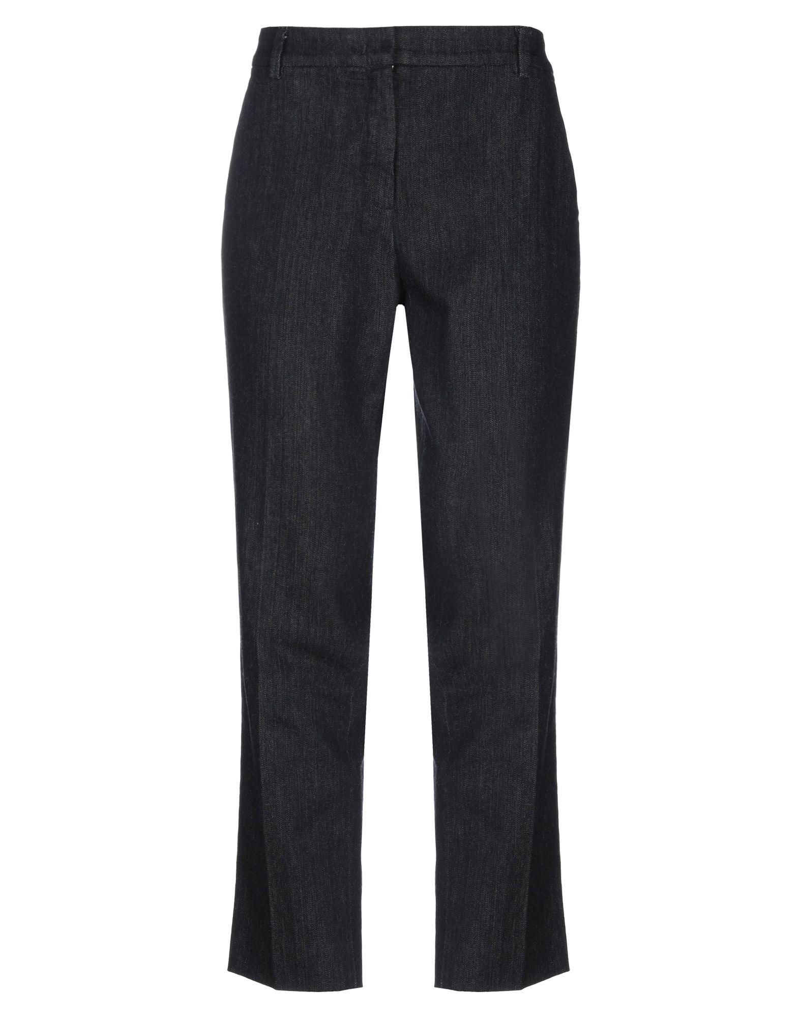 цена WEEKEND MAX MARA Джинсовые брюки онлайн в 2017 году