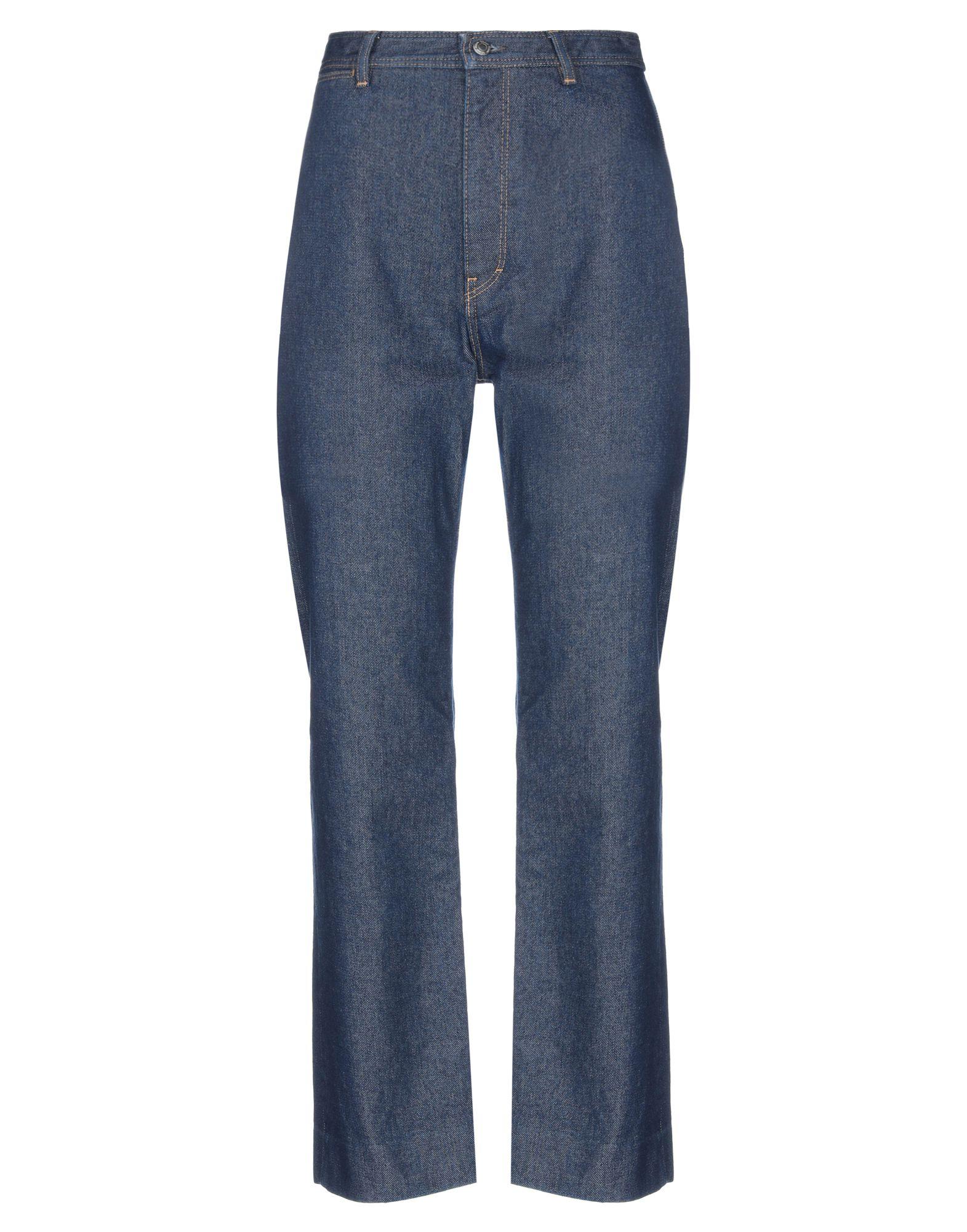 SIMON MILLER Джинсовые брюки недорого