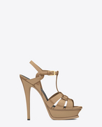 SAINT LAURENT Tribute D CLASSIC TRIBUTE 105 SANDAL IN Dark Powder PATENT LEATHER f