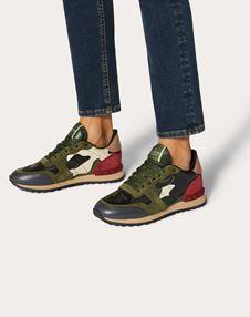 Metallic Details Camouflage Sneaker