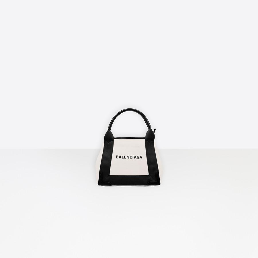 Balenciaga Navy Cabas Tote Bag