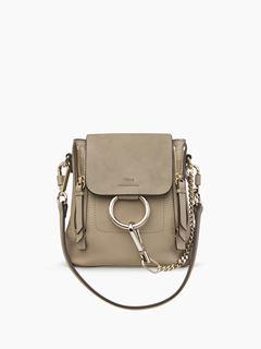 e84d69ac06c Mini Faye Backpack | Chloé US