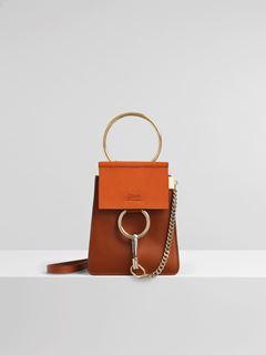 「Faye」スモールブレスレットバッグ