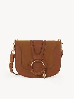 Shoulder Bag for Women, See By Chloe, Brown, Leather, 2017, one size Chlo