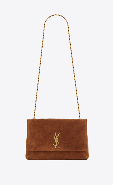 Medium reversible Kate in suede and smooth leather