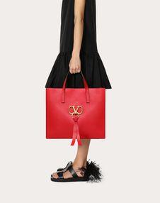 Large E/W V-Ring Shopper