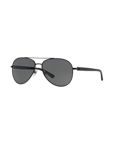 Солнечные очки от DKNY