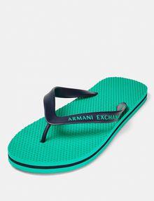 ARMANI EXCHANGE Solid Beach Flip Flop Flip Flop U r
