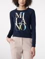 ARMANI EXCHANGE Milan Graphic City Sweatshirt Top Sweatshirt Woman f