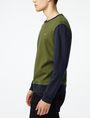 ARMANI EXCHANGE Colorblock Crewneck Sweatshirt Crew Neck Man d