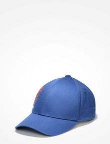 ARMANI EXCHANGE HIGH-SHINE PRINT LOGO HAT Hat U f