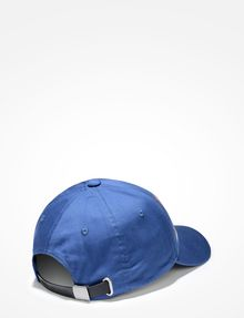 ARMANI EXCHANGE HIGH-SHINE PRINT LOGO CAP Hat U r