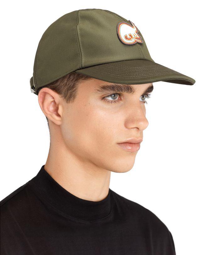 LANVIN TECHNICAL CANVAS CAP WITH PATCH Hat U f