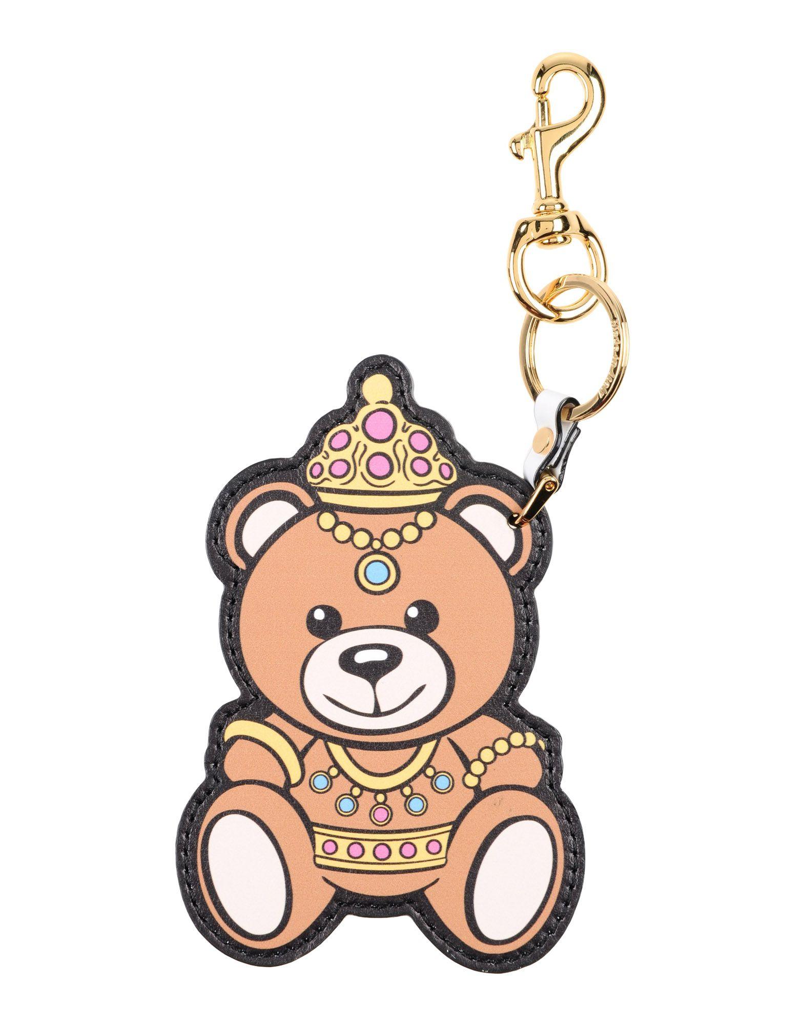 Toy 钥匙链