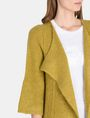 ARMANI EXCHANGE BELL SLEEVE SWEATER JACKET Layering Woman e