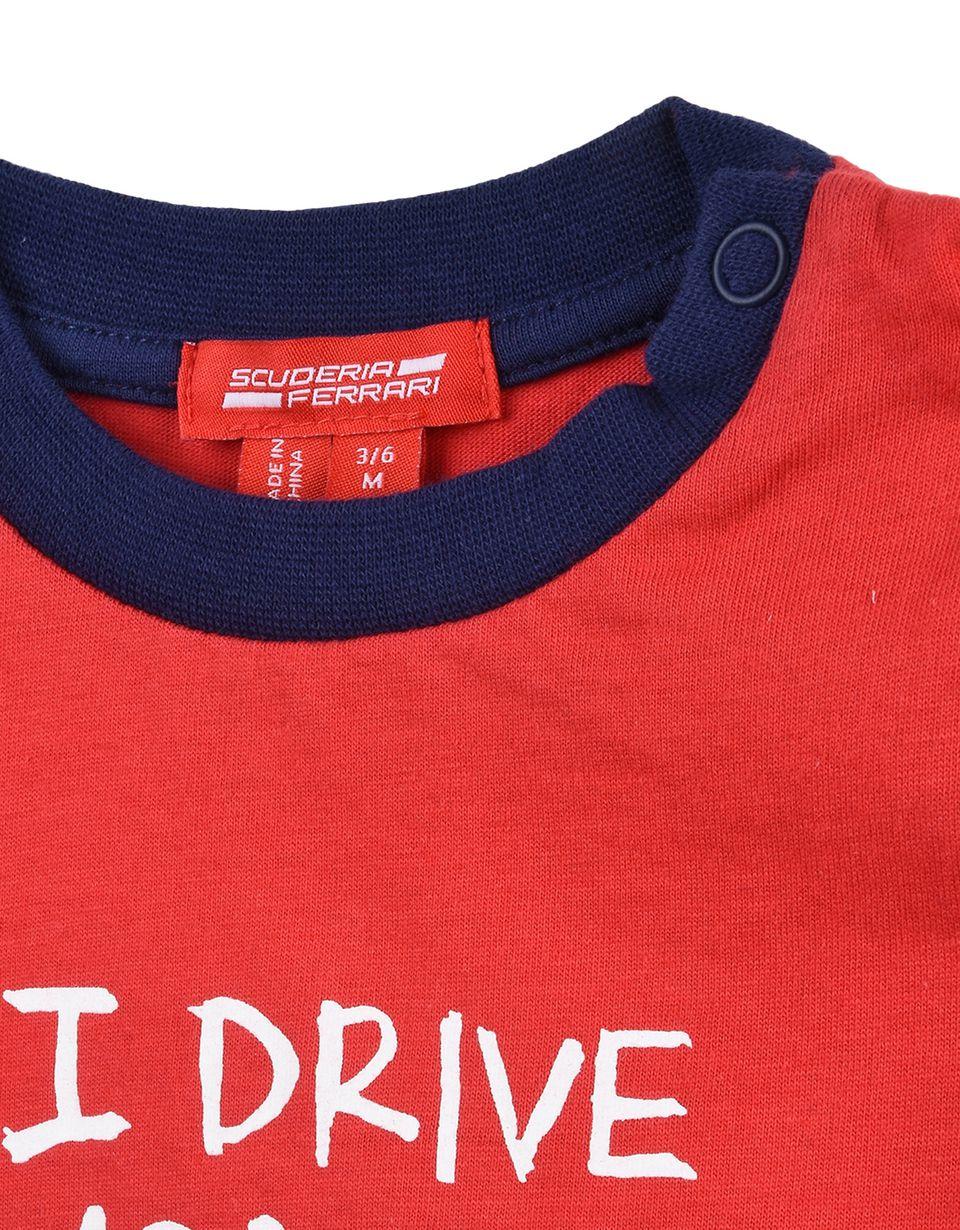 "Scuderia Ferrari Online Store - Baby ""I drive mummy crazy"" T-shirt - Short Sleeve T-Shirts"