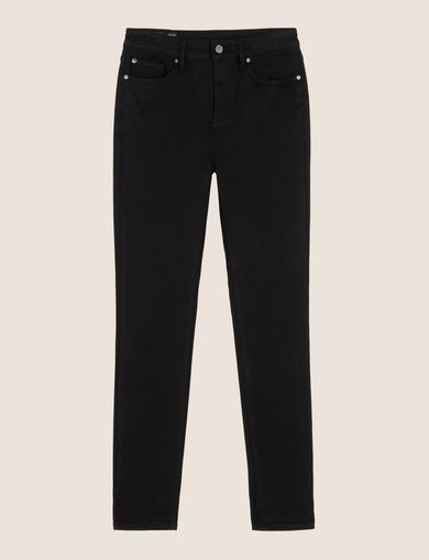 HIGH-RISE STRETCH SUPER-SKINNY JEANS