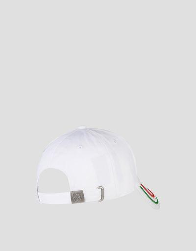 Scuderia Ferrari Online Store - Adjustable three-colour cap - Baseball Caps