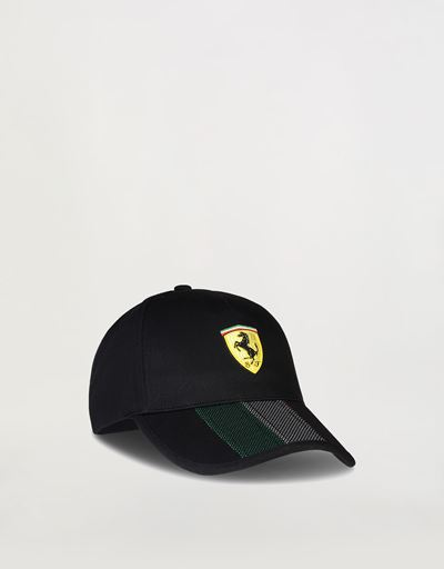 Cap with tricolour and perforated fabric on the visor
