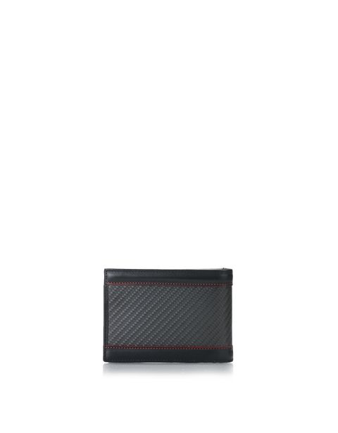 Leather and carbon fiber wallet with card holder