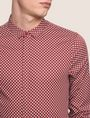 ARMANI EXCHANGE SLIM-FIT PRINTED STRETCH SHIRT Printed Shirt Man b