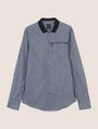 ARMANI EXCHANGE SLIM-FIT DIAMOND JACQUARD SHIRT Plain Shirt Man r