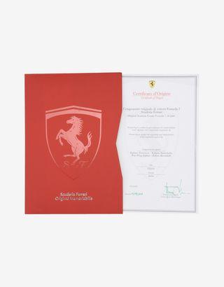Scuderia Ferrari Online Store - F2004 Barrichello rear spoiler - Memorabilia F1