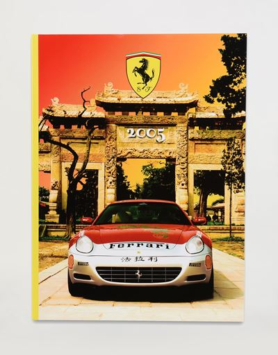 Ferrari 2005 Yearbook