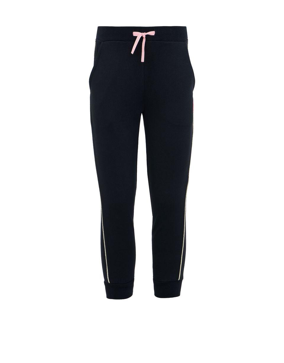 Scuderia Ferrari Online Store - Girls' jogging trousers - Joggers
