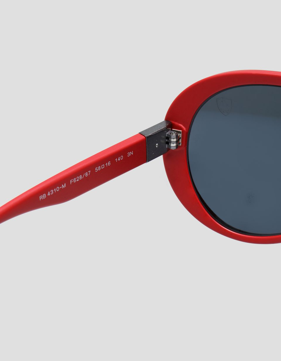 Scuderia Ferrari Online Store - Ray-Ban for Scuderia Ferrari 0RB3602M British GP Limited Edition - Sunglasses
