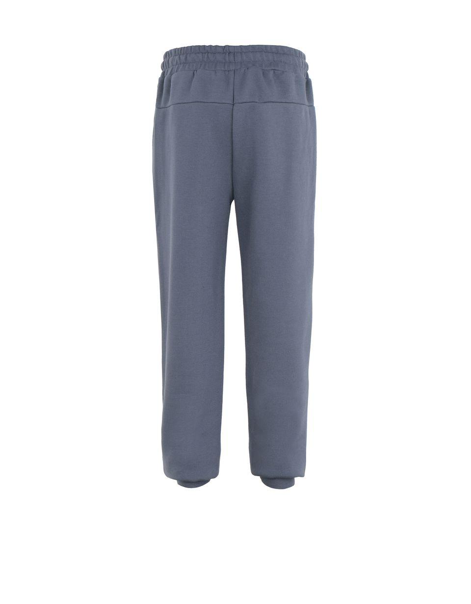 Scuderia Ferrari Online Store - Boys' jogging pants -