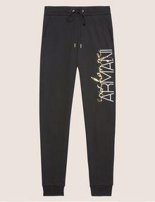 ARMANI EXCHANGE METALLIC SCRIPT LOGO JOGGER Fleece Trouser Woman r