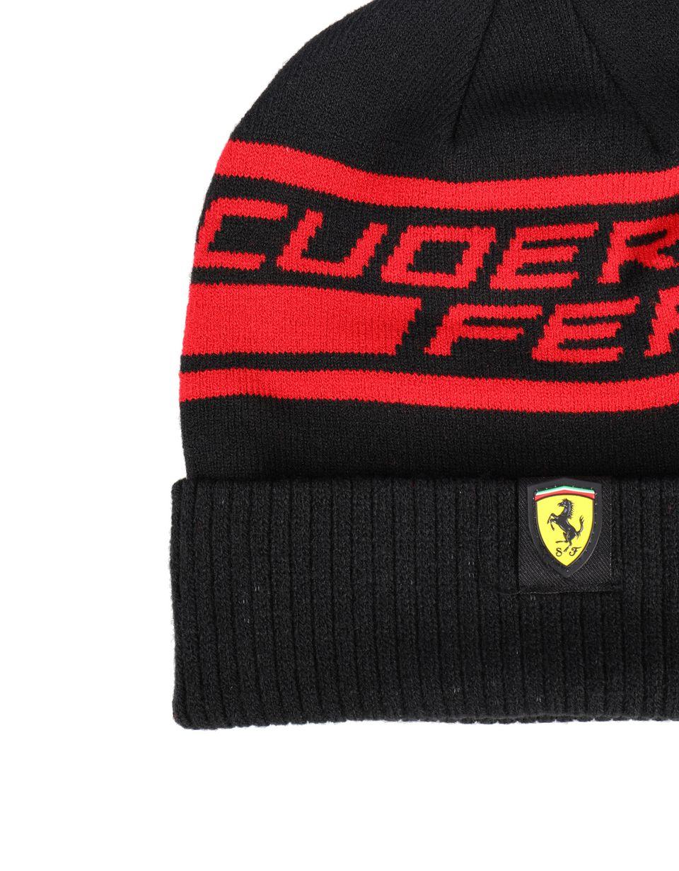 Scuderia Ferrari Online Store - Men's Knit PumaScuderia Ferrari beanie - Beanie Hats