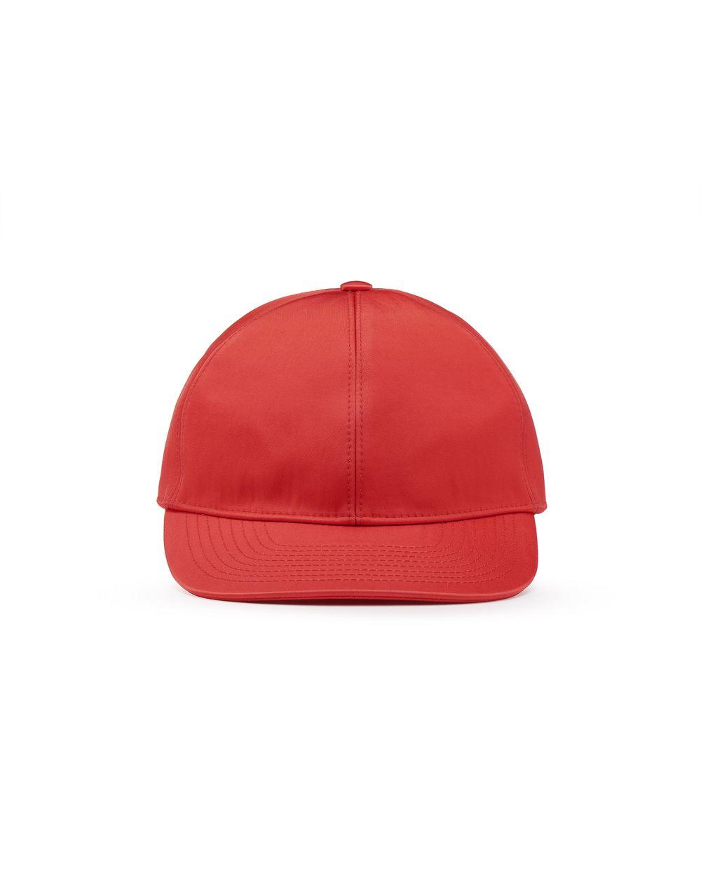 LANVIN NYLON BASEBALL CAP - Lanvin
