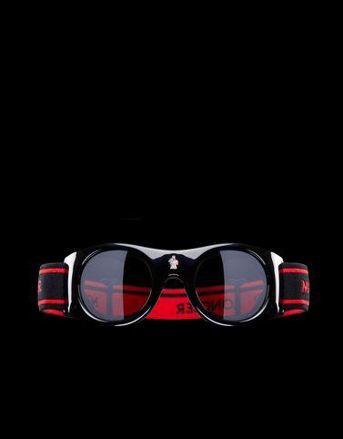 occhiali moncler prezzi