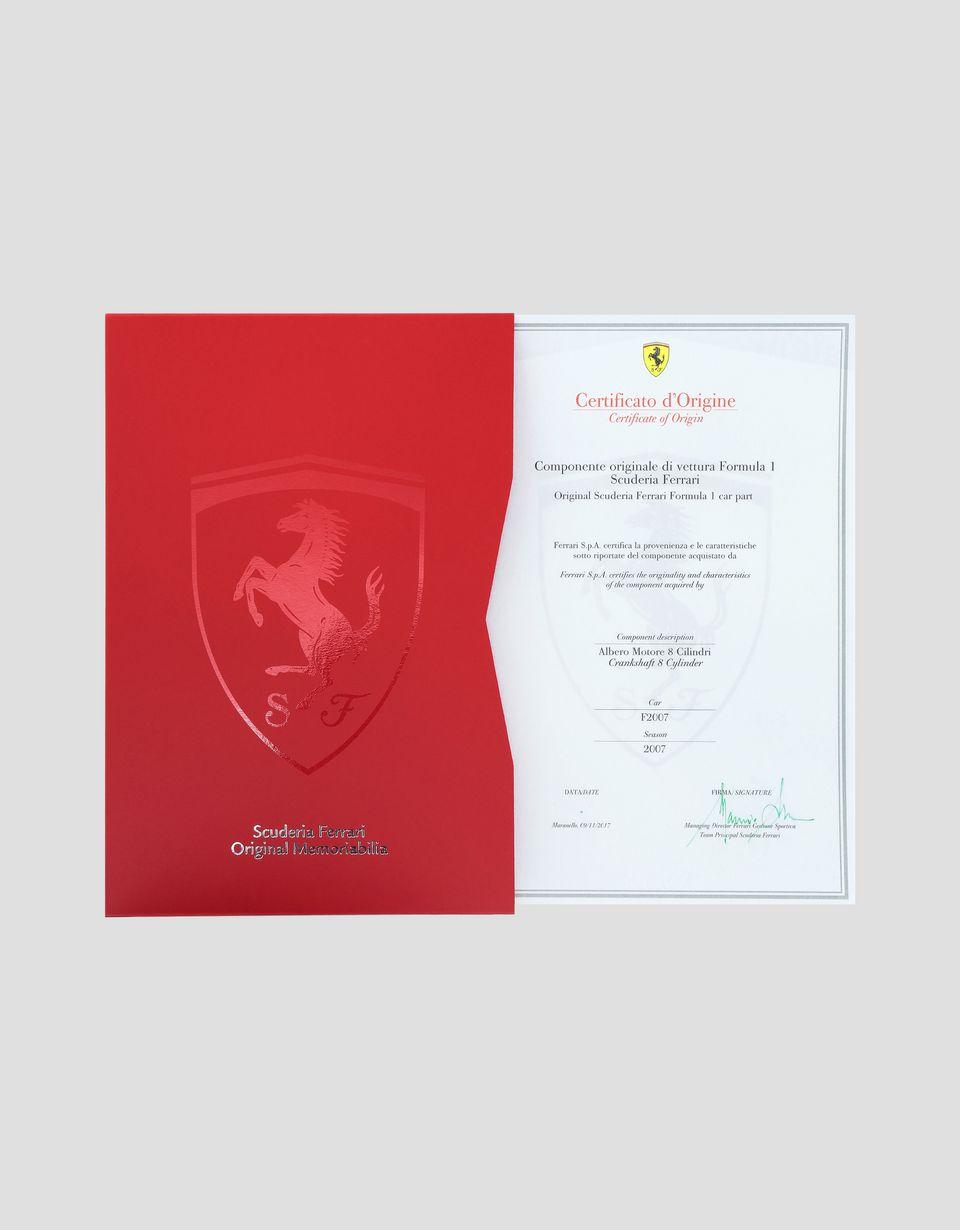 Scuderia Ferrari Online Store - F2007 V8 crankshaft - Memorabilia F1
