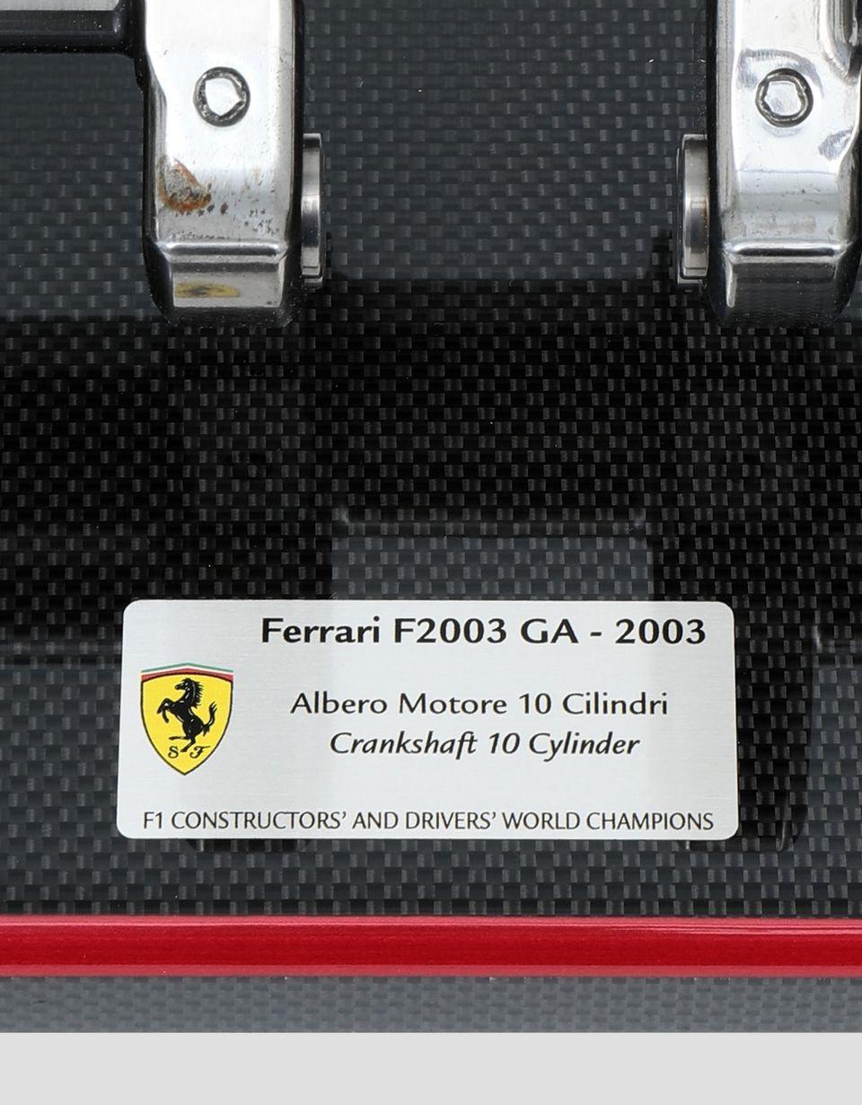 Scuderia Ferrari Online Store - Albero motore V10 F2003 GA - Memorabilia F1
